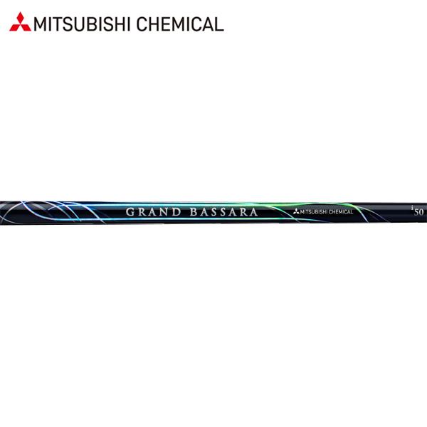 三菱ケミカル グランド バサラ アイアンシャフト (Mitsubishi Chemical Grand Bassara Iron) 【#5-W/6本組】