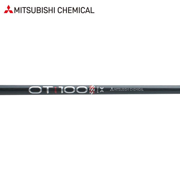 三菱ケミカル OT ツアー アイアンシャフト (Mitsubishi Chemical OT Tour Iron) 【#5-W/6本組】