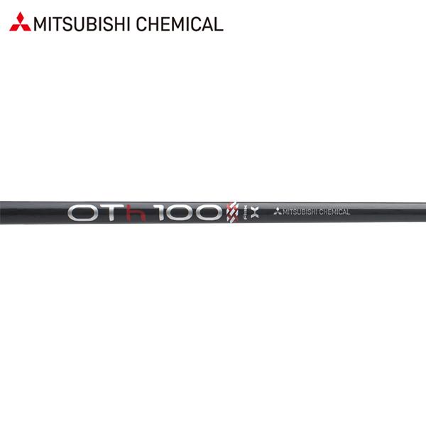 贅沢品 三菱ケミカル OT ツアー ハイブリッド ツアー アイアンシャフト (Mitsubishi Chemical OT OT OT Tour Hybrid), No Charge:14a66f25 --- hortafacil.dominiotemporario.com