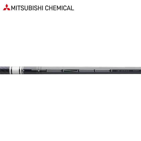 三菱ケミカル TENSEI CK プロ ホワイト ハイブリッド アイアンシャフト (Mitsubishi Chemical TENSEI CK Pro White Hybrid)