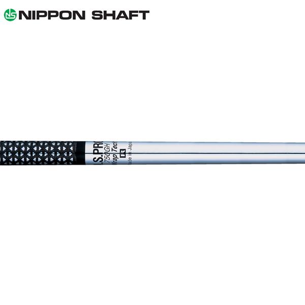 日本シャフト N.S.Pro 750GH Wrap Tech スチール アイアンシャフト (N.S.Pro 750GH Wrap Tech Iron) 【#5-W/6本組】