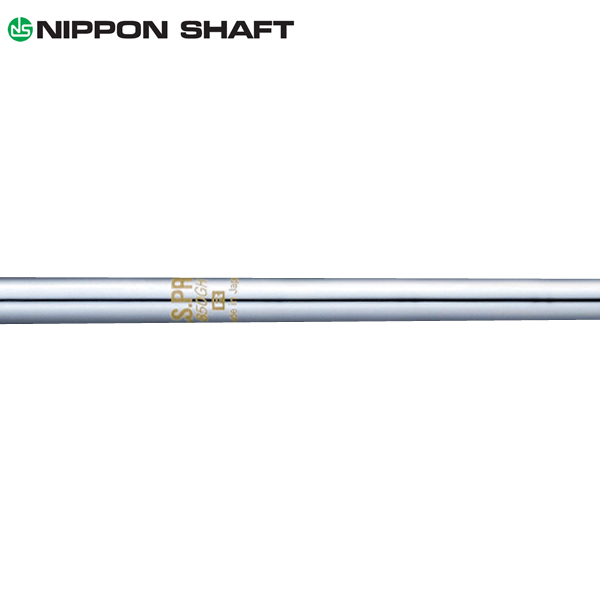 日本シャフト N.S.Pro 850GH スチール アイアンシャフト (N.S.Pro 850GH Iron) 【#5-W/6本組】