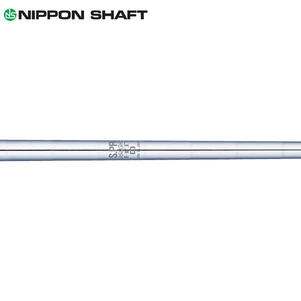 日本シャフト N.S.Pro 950GH HT スチール アイアンシャフト (N.S.Pro 950GH HT Iron) 【#5-W/6本組】