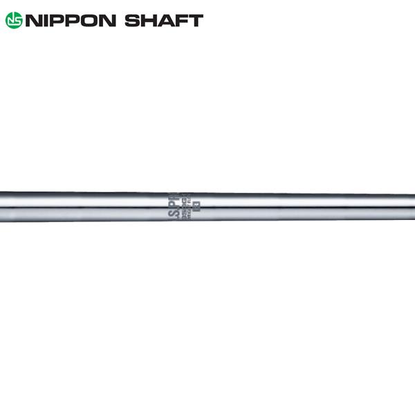 日本シャフト N.S.Pro 950GH WF スチール アイアンシャフト (N.S.Pro 950GH WF Iron) 【#5-W/6本組】
