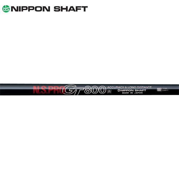 日本シャフト N.S.Pro GT 800 アイアンシャフト (N.S.Pro GT 800 Iron) 【#5-W/6本組】