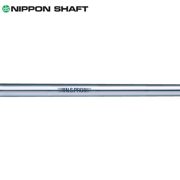 日本シャフト N.S.Pro Super Peening ブルー スチール アイアンシャフト 【#5-W/6本組】 (N.S.Pro Super Peening 青 Iron) (#5-#W/6pcs set)