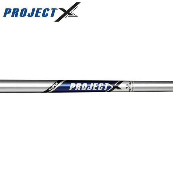 プロジェクトX スチール アイアンシャフト (Project X Iron) 【#5-W/6本組】