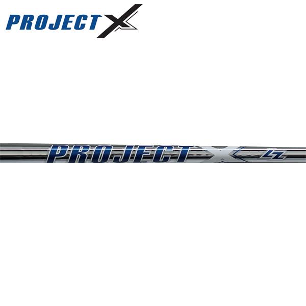 プロジェクトX LZ スチール アイアンシャフト (Project X LZ Iron) 【#5-W/6本組】