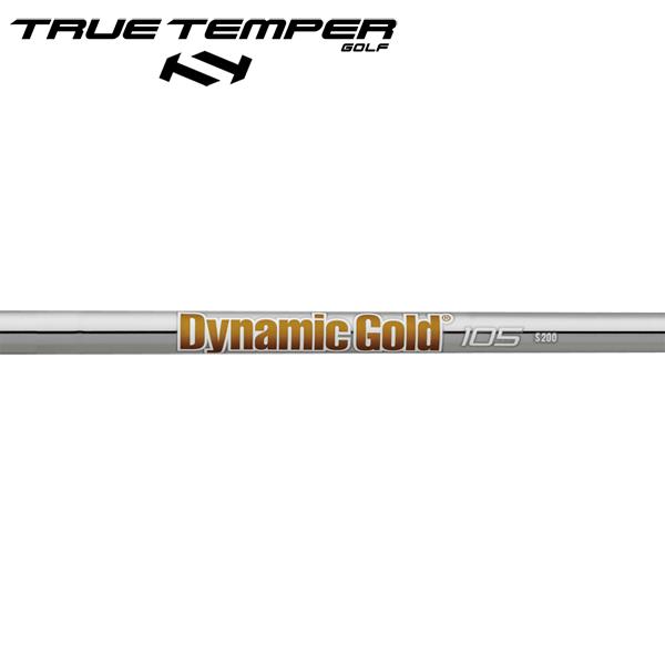 トゥルーテンパー ダイナミックゴールド 105 スチール アイアンシャフト (True Temper DG 105 Iron) 【#5-W/6本組】