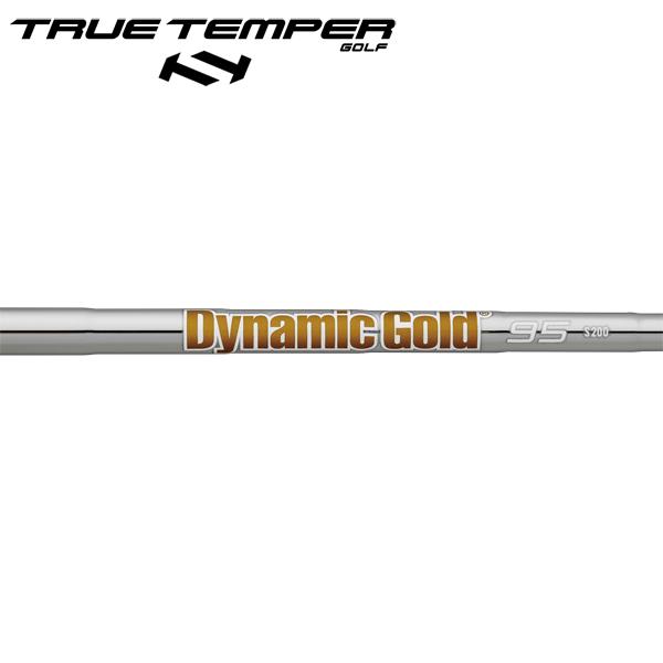 トゥルーテンパー ダイナミックゴールド 95 スチール アイアンシャフト (True Temper DG 95 Iron) 【#5-W/6本組】