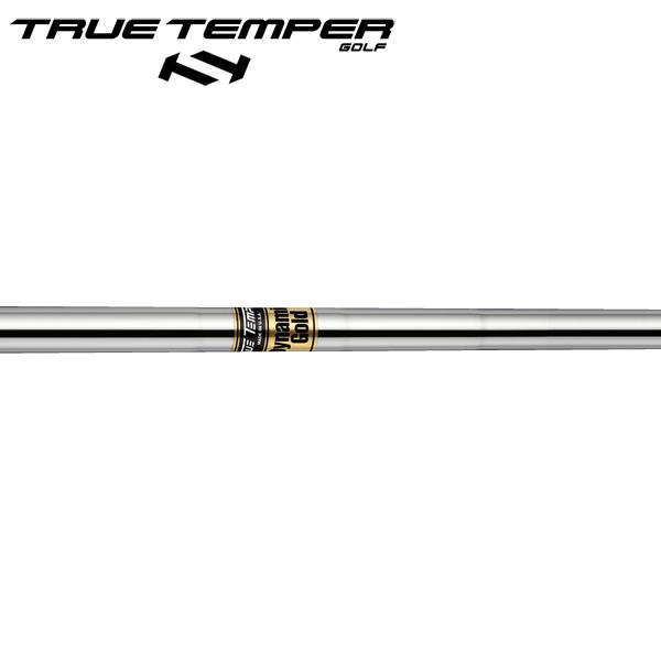 トゥルーテンパー ダイナミックゴールド スチール アイアンシャフト (True Temper Dynamic Gold Iron) 【テーパー】 【#5-W/6本組】