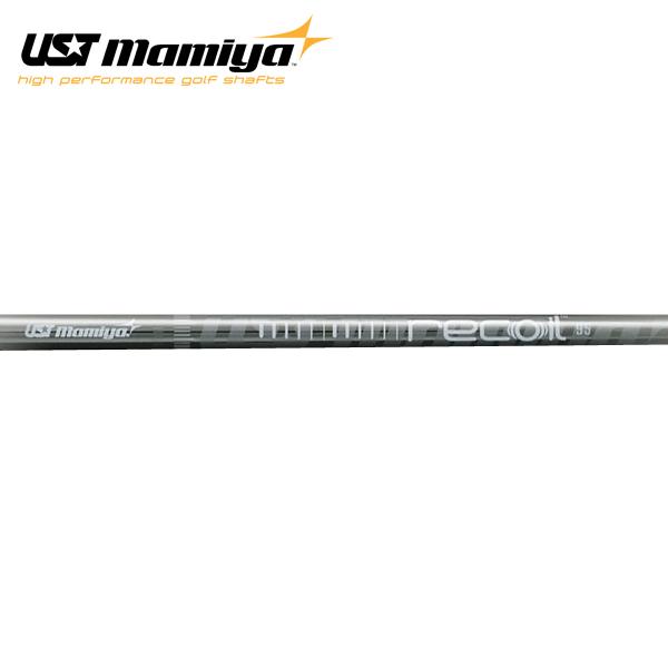 USTマミヤ リコイル 95/110 アイアンシャフト (UST Mamiya Recoil 95/110 Iron) 【#5-W/6本組】