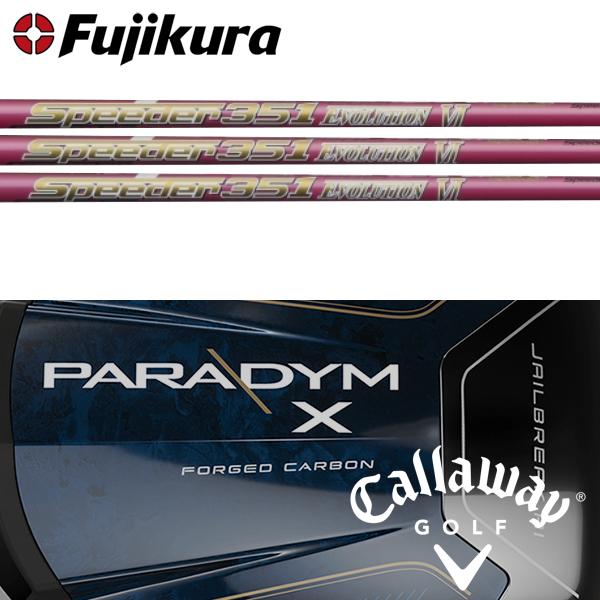 【キャロウェイ ウッド用(エピックフラッシュFW対応) 純正スリーブ装着シャフト】 フジクラ スピーダー エボリューション 6 VI (ピンクカラー) (Fujikura Speeder Evolution VI Pink Color)