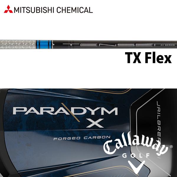 【キャロウェイ ウッド用(エピックフラッシュFW対応) 純正スリーブ装着シャフト】三菱ケミカル TENSEI AV RAW ブルー (TX フレックス) (US仕様) (Mitsubishi Chemical TENSEI AV RAW Blue TX Flex)