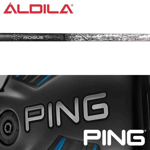 【PING G400/Gシリーズ/G30・G25/i25/ANSER 純正スリーブ装着シャフト】 アルディラ Tour Rogue ブラック (ALDILA Tour Rogue Black)
