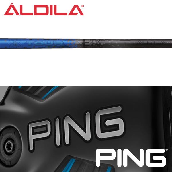 【PING G400/Gシリーズ/G30・G25/i25/ANSER 純正スリーブ装着シャフト】 アルディラ ツアー ブルー (ALDILA Tour Blue)