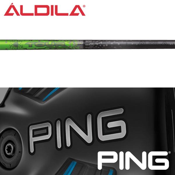 【PING G400/Gシリーズ/G30・G25/i25/ANSER 純正スリーブ装着シャフト】 アルディラ ツアー グリーン (ALDILA Tour Green)