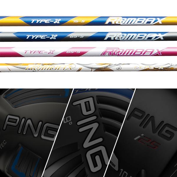 【処分価格】【PING G400/Gシリーズ/G30・G25/i25/ANSER 純正スリーブ装着シャフト】フジクラ ランバックス TYPE-X