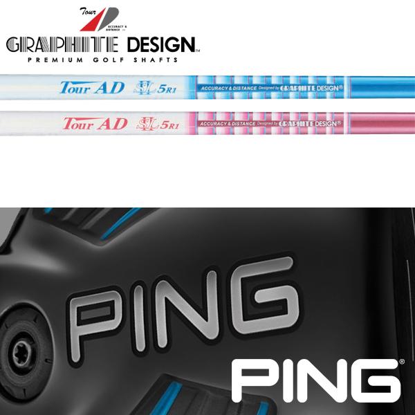 【PING G400/Gシリーズ/G30・G25/i25/ANSER 純正スリーブ装着シャフト】 グラファイトデザイン Tour AD SL II (Graphite Design Tour AD SL II)