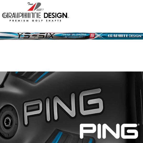 【PING G400/Gシリーズ/G30・G25/i25/ANSER 純正スリーブ装着シャフト】 グラファイトデザイン YS NanoReloaded (US仕様) (Graphite Design YS NanoReloaded)