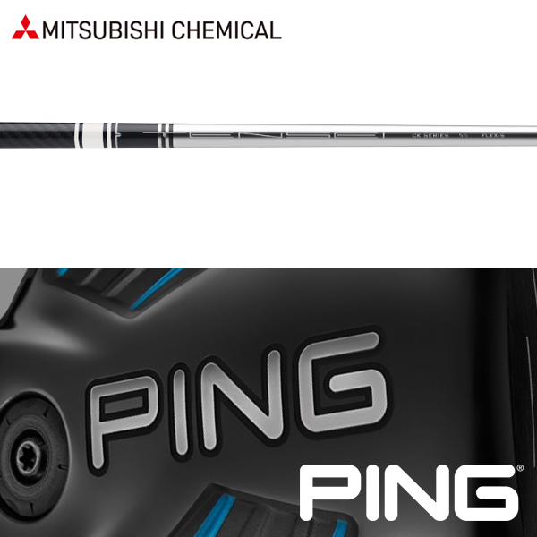 【2018年新カラーバージョン】【PING G400/Gシリーズ/G30・G25/i25/ANSER 純正スリーブ装着シャフト】三菱ケミカル TENSEI CK ホワイト (US仕様) (Mitsubishi Chemical TENSEI CK White 2nd Gen)