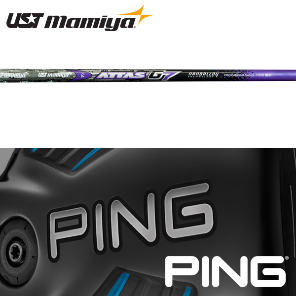 【PING G400/Gシリーズ/G30・G25/i25/ANSER 純正スリーブ装着シャフト】 USTマミヤ アッタス ジーセブン (UST Mamiya ATTAS G7)