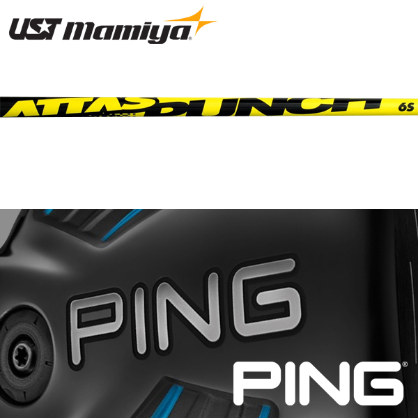 【PING G400/Gシリーズ/G30・G25/i25/ANSER 純正スリーブ装着シャフト】 USTマミヤ アッタス パンチ (UST Mamiya ATTAS PUNCH)