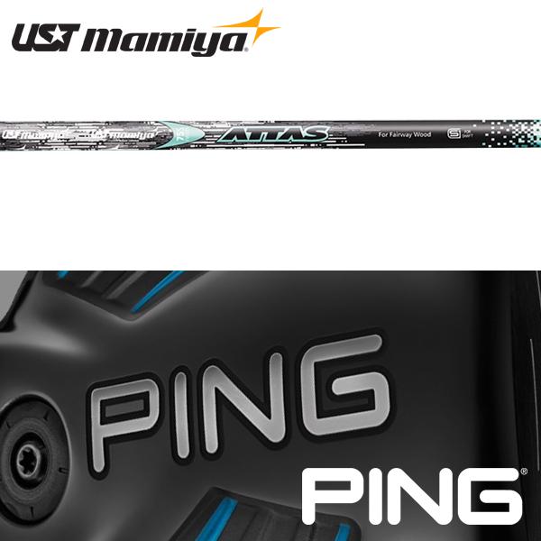 【PING G400/Gシリーズ/G30・G25/i25/ANSER 純正スリーブ装着シャフト】 USTマミヤ アッタス FW IP Blue (UST Mamiya ATTAS FW IP Blue)