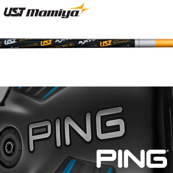【処分価格】【PING G400/Gシリーズ/G30・G25/i25/ANSER 純正スリーブ装着シャフト】 USTマミヤ プロフォース アクシブコア ブラック (UST Mamiya ProForce Axiv Core Black)