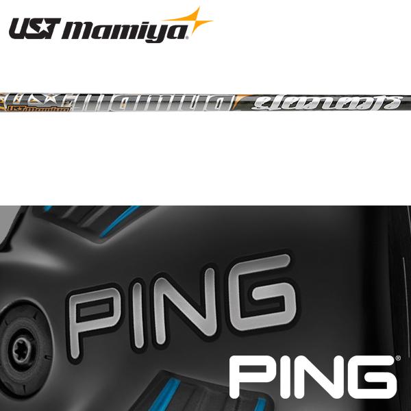 【処分価格】【PING G400/Gシリーズ/G30・G25/i25/ANSER 純正スリーブ装着シャフト】 USTマミヤ エレメンツ ファイア (UST Mamiya Elements Fire)
