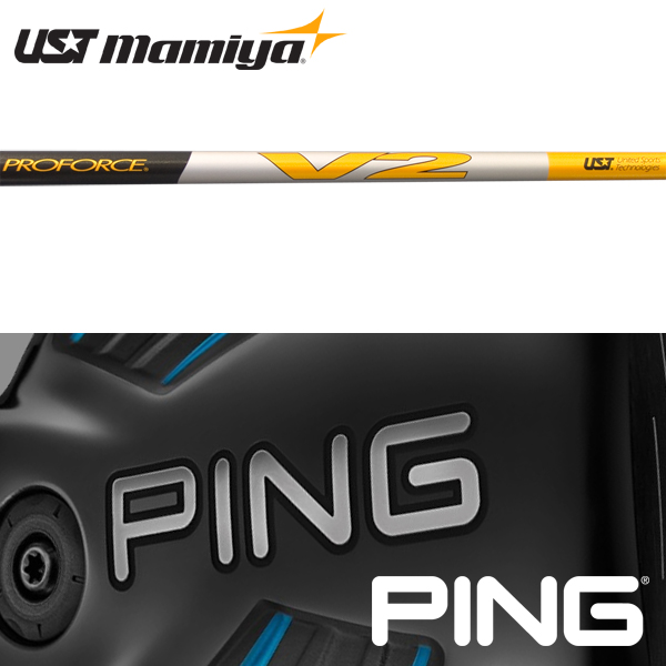 【処分価格】【PING G400/Gシリーズ/G30・G25/i25/ANSER 純正スリーブ装着シャフト】 USTマミヤ プロフォース V2 ツアー (US仕様) (UST Mamiya ProForce V2 Tour)