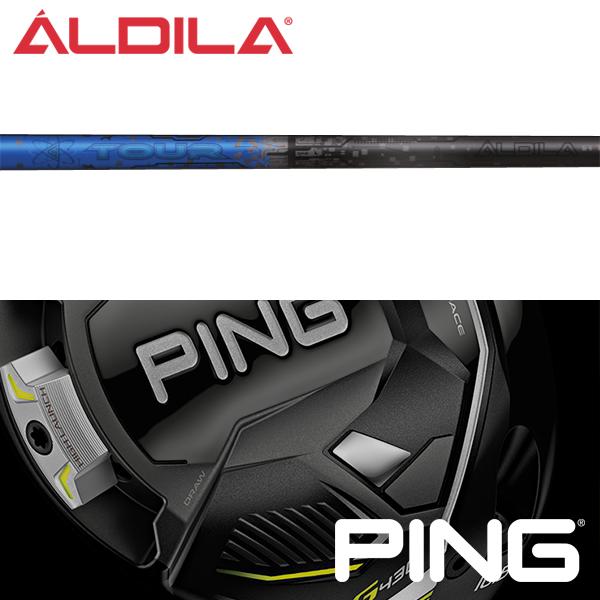 【PING G410 ウッド用 純正スリーブ装着シャフト】 アルディラ ツアー ブルー (ALDILA Tour Blue)