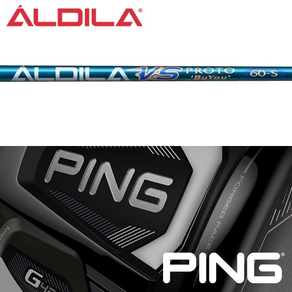 【PING G410 ウッド用 純正スリーブ装着シャフト】 アルディラ VS Proto (US仕様) (ALDILA VS Proto)