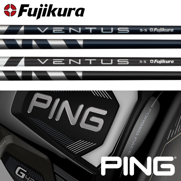 【PING G410 ウッド用 純正スリーブ装着シャフト】フジクラ VENTUS (Fujikura VENTUS)