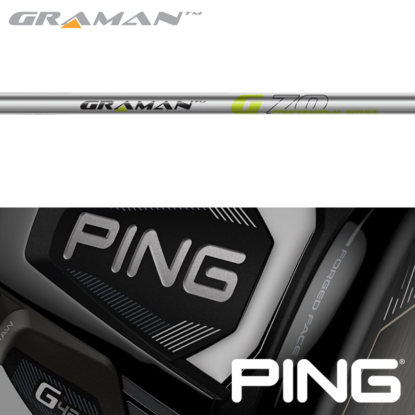 【PING G410 ウッド用 純正スリーブ装着シャフト】 グラマン プロフェッショナルシリーズ G70 (Graman Professional Series G70)