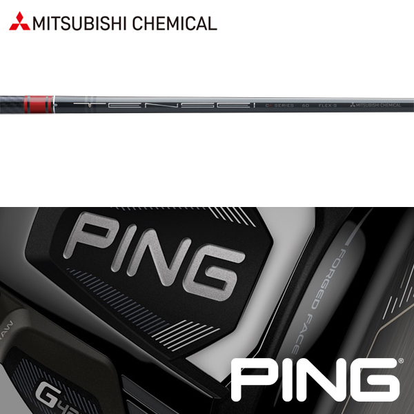 【PING G410 ウッド用 純正スリーブ装着シャフト】 三菱ケミカル TENSEI CK プロ レッド (US仕様) (Mitsubishi Chemical TENSEI CK Pro Red)