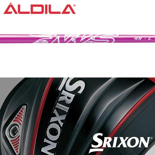 【SRIXON QTS 純正スリーブ装着シャフト】 アルディラ NVS ピンク NXT (2019年モデル) (ALDILA NVS Pink NXT GEN 2019 Ver.)