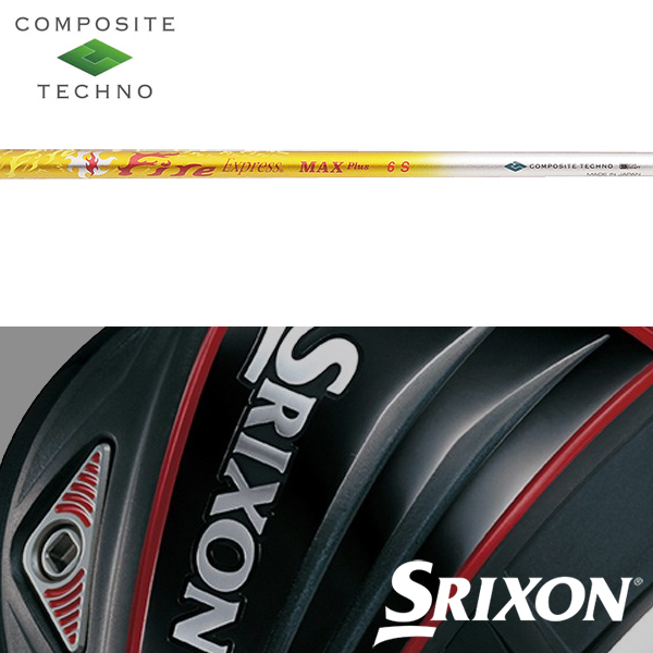 【SRIXON QTS 純正スリーブ装着シャフト】 コンポジットテクノ ファイアーエクスプレス MAX Plus (Composite Techno Fire Express MAX Plus)