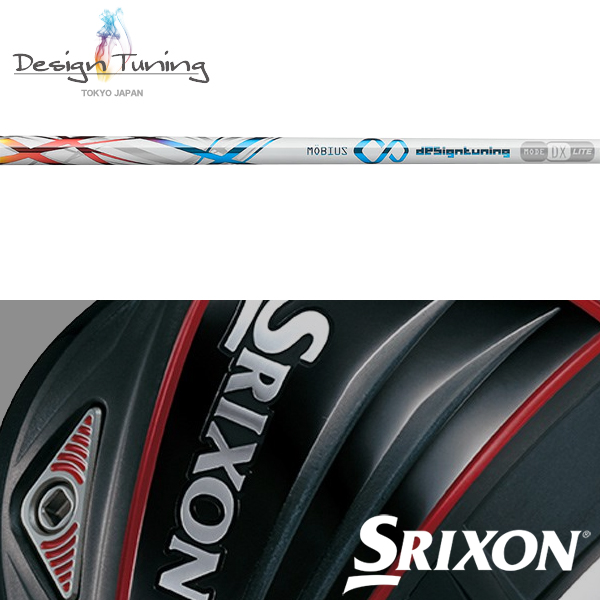 【SRIXON QTS 純正スリーブ装着シャフト】 デザインチューニング メビウス ライト グラファイト ドライバー (Desing Tuning Mobius Lite Driver)