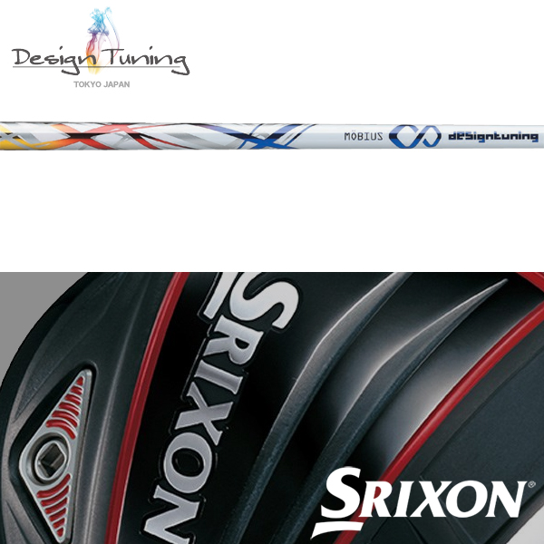 【SRIXON QTS 純正スリーブ装着シャフト】 デザインチューニング メビウス グラファイト ドライバー (Desing Tuning Mobius Driver)