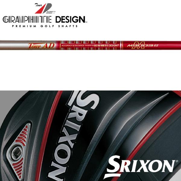 【SRIXON QTS 純正スリーブ装着シャフト】 グラファイトデザイン Tour AD M9003 (Graphite Design Tour AD M9003)
