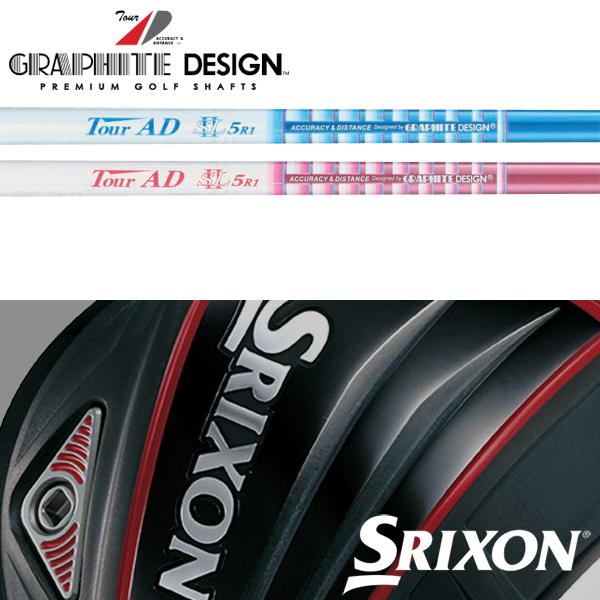 【SRIXON QTS 純正スリーブ装着シャフト】 グラファイトデザイン Tour AD SL II (Graphite Design Tour AD SL II)