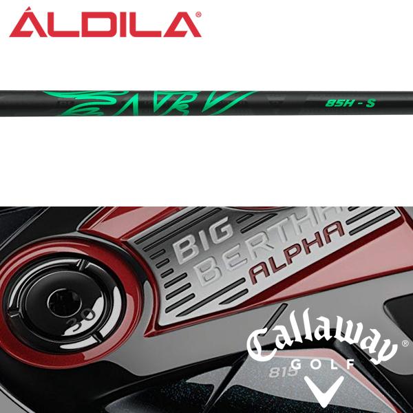 【キャロウェイ ハイブリッド (2013-2018年モデル) 純正スリーブ装着シャフト】アルディラ NV 2KXV グリーン ハイブリッド (US仕様) (ALDILA NV 2KXV Green Hybrid)