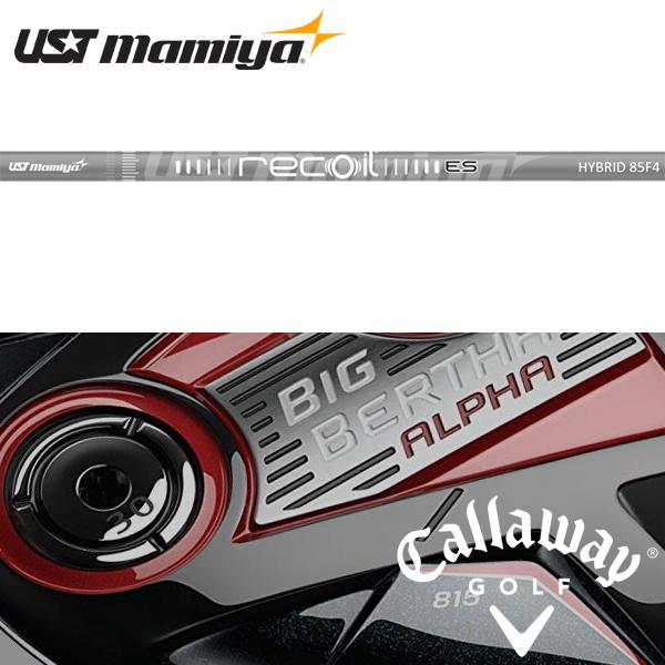 【キャロウェイ アジャスタブルホーゼル ハイブリッド 純正スリーブ装着シャフト】 USTマミヤ Recoil ES ハイブリッド アイアン (UST Mamiya Recoil ES Hybrid Iron)
