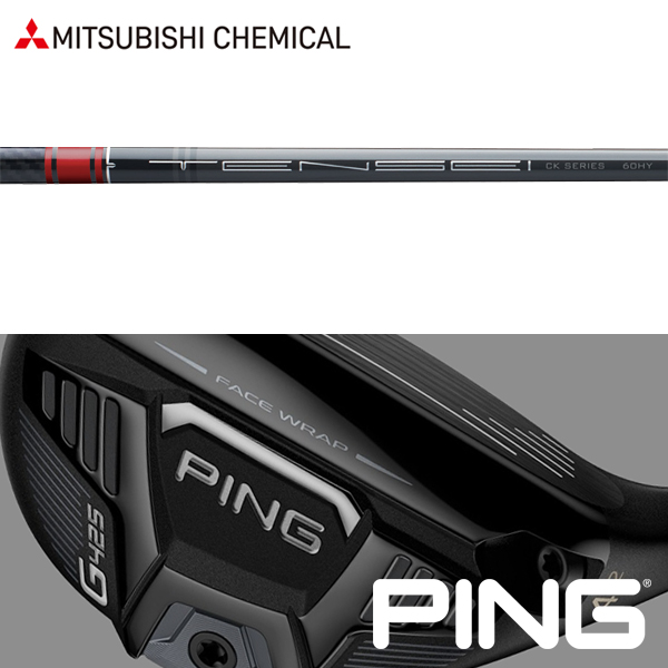 【PING G410 ハイブリッド 純正スリーブ装着シャフト】 三菱ケミカル TENSEI CK プロ レッド ハイブリッド (Mitsubishi Chemical TENSEI CK Pro Red Hybrid)