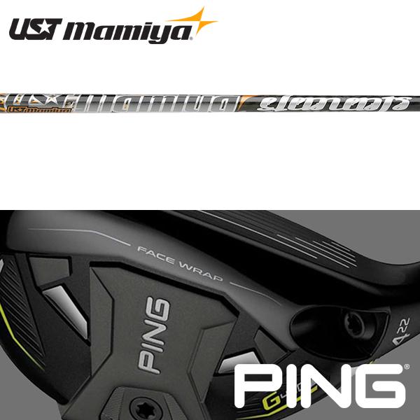 【処分価格】【PING G410 ハイブリッド 純正スリーブ装着シャフト】 USTマミヤ エレメンツ ファイア ハイブリッド (UST Mamiya Elements Fire Hybrid)