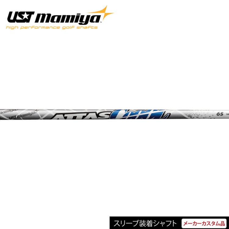 テーラーメイドジャパン正規品 日本正規品 今季も再入荷 テーラーメイドスリーブ装着 カスタムシャフト 美品 USTマミヤ UST Mamiya COOL ATTAS ウッドシャフト ゴルフ クール アッタス