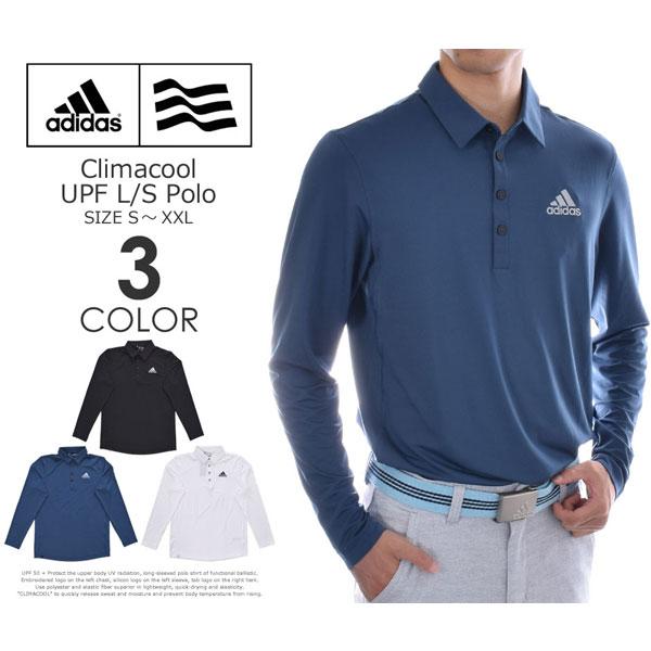 アディダス adidas ゴルフウェア メンズ 秋冬ウェア 長袖メンズウェア  CLIMACOOL UPF 長袖ポロシャツ 大きいサイズ USA直輸入 あす楽対応