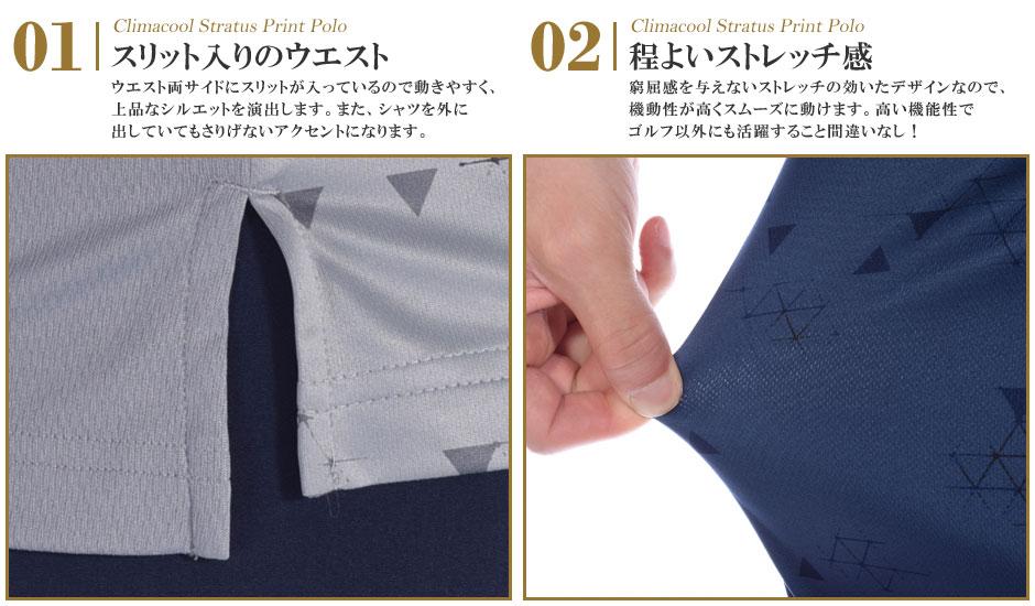(감사 페어★포인트 2배) 아디다스고르후 Climacool 스트라타스프린트 반소매 폴로 셔츠 큰 사이즈 USA 직수입