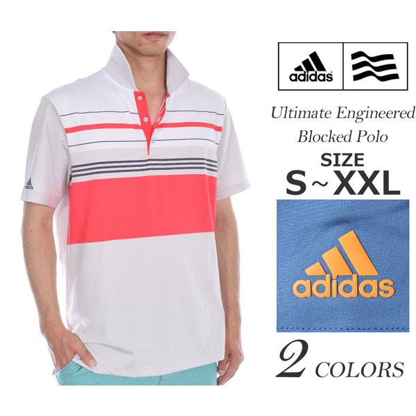 アディダス adidas ゴルフウェア メンズ CLIMACOOL アルティメット エンジニアード ブロック 半袖ポロシャツ 大きいサイズ USA直輸入 あす楽対応